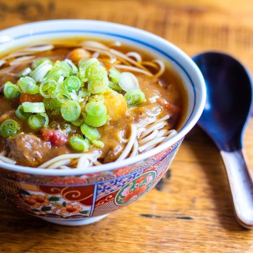 Japanese Curry Udon Soup