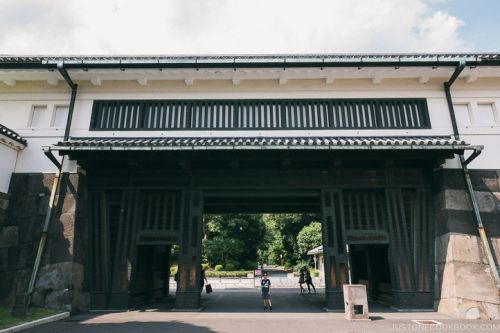 The East Gardens of the Imperial Palace Guide 皇居東御苑