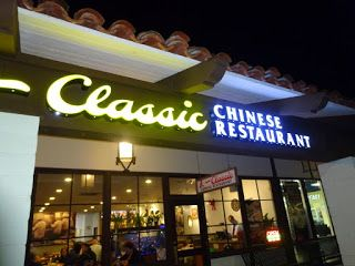 Far from Classic Chinese Fare