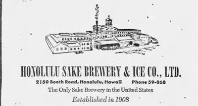 Research & Sources for A History of Sake Brewing in the U.S