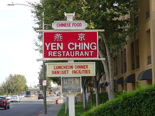 Going Back in Time at Yen Ching