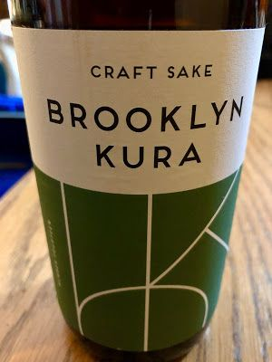 Rant: How Do We Mainstream Sake?