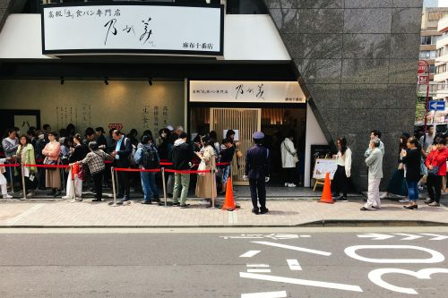 Japan's Famous Nogami Shokupan Bread: People are Lining Up for Hours for this Fluffy White Bread